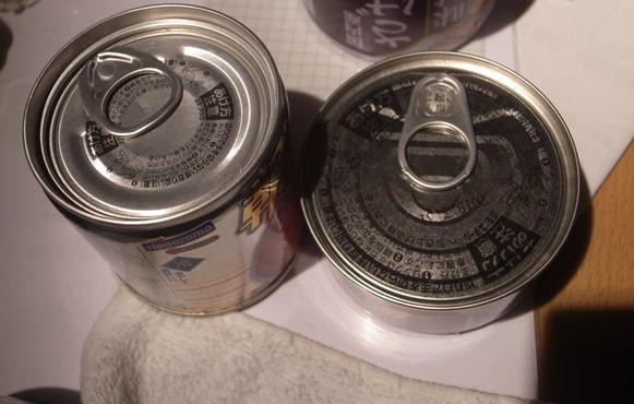 切り口が優しい缶詰