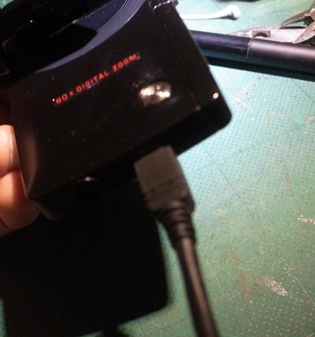 外部USB