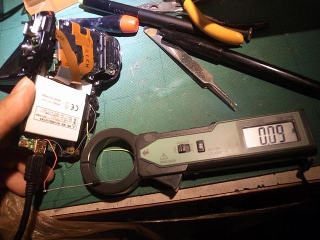 充電電流を測る