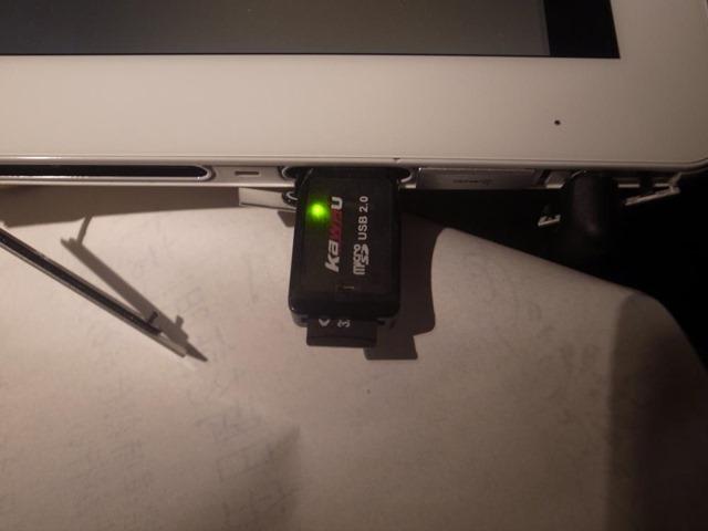 マイクロsd USBアダブタ