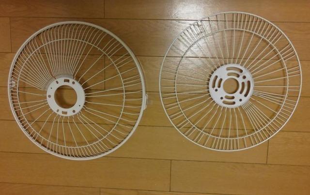 扇風機の網の間引き