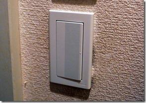 壁スイッチが甘い
