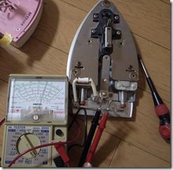 アイロンのヒーター部分を測定